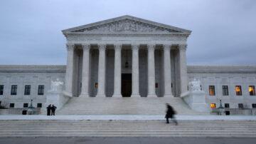最高法大法官突离世 大选前两党新战场