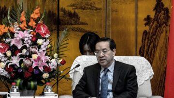 【独家报导】省官蒋超良向美泄中共高层秘闻
