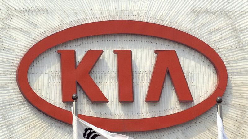 至少11名員工家屬確診 韓國起亞汽車緊急停工