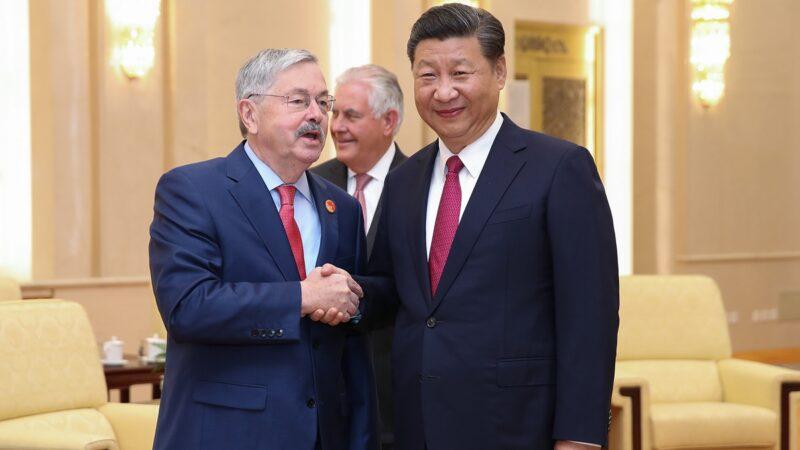 習近平好友失望?美駐華大使閃辭內幕不一般