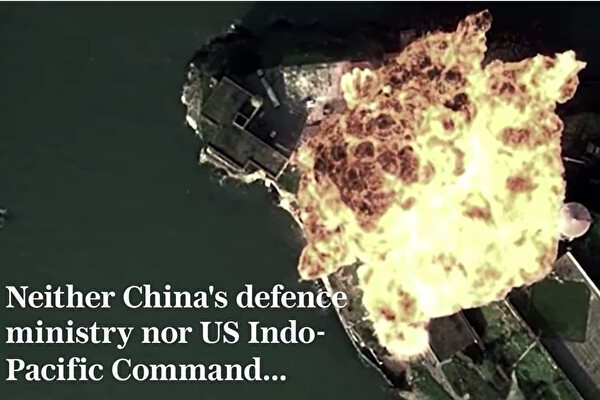 周晓辉:北京若攻击关岛美军 无异于玩火自焚