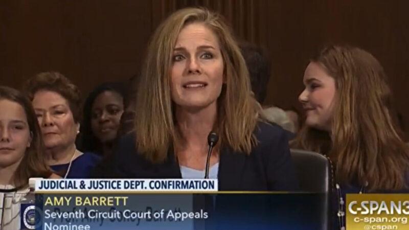 消息:川普選定巴雷特擔任高院的大法官