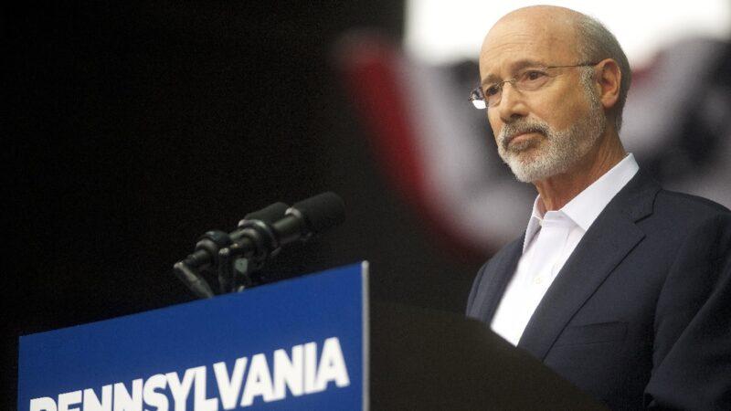 宾州保守派司法获胜 法官裁决中共病毒限制令违宪