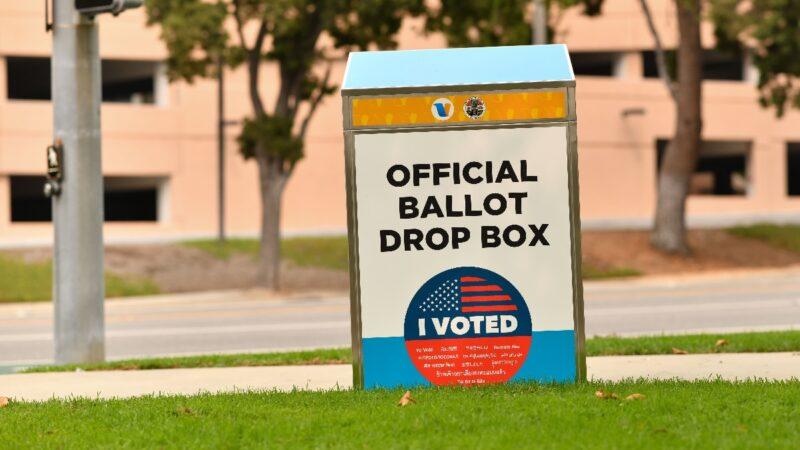 川普選戰起訴新州 請阻提前計票和過期選票