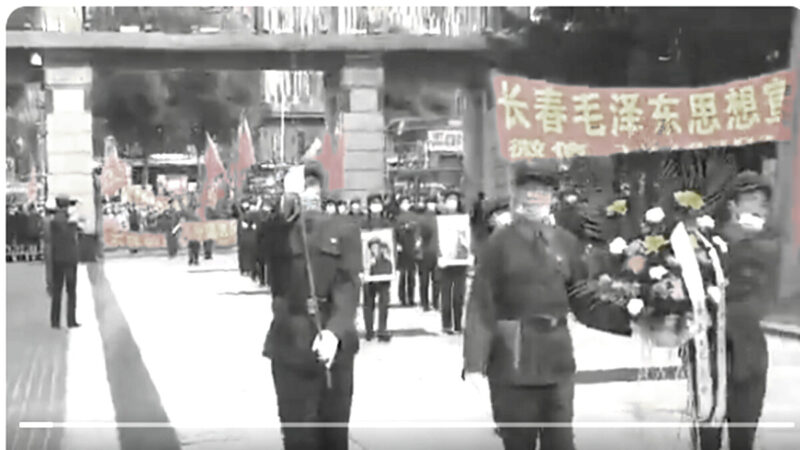 毛澤東44週年忌日 吉林出現驚人一幕(視頻)