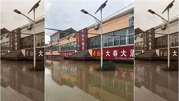 安徽庐江洪水40天不退 灾民:对共产党死心了