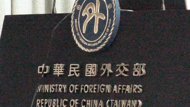 """台湾6城市抗议成功 气候联盟撤""""中国""""标注"""