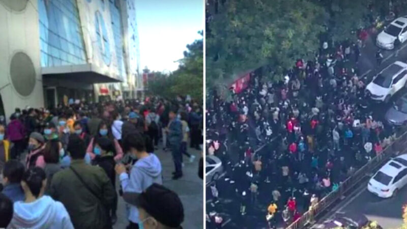 【禁闻】千家分校的优胜教育爆雷 北京爆抗议潮