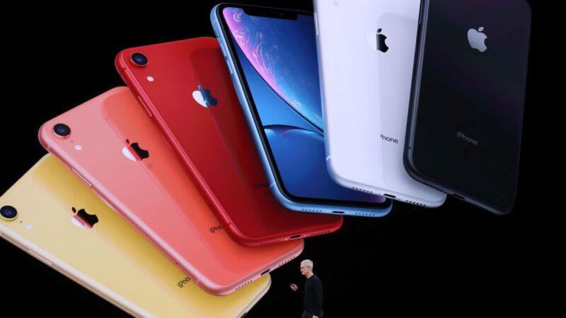 从400到1400美元 七款iPhone你该买哪款?