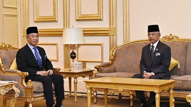 慕尤丁欲颁布紧急状态抗疫 遭马来西亚元首驳回