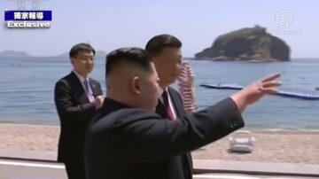 【独家报导】文件泄中共密助朝鲜项目曝光
