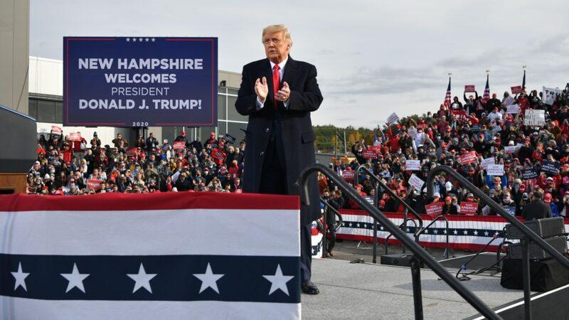 【重播】川普在新罕布什尔州发表演讲(同声翻译)