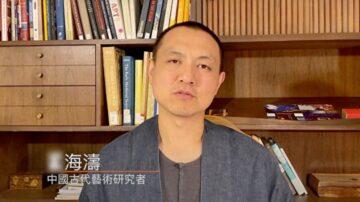 【禁闻】记者直击:中国敦煌研究员宣言退出中共