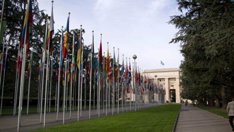 聯合國邊會 關注中共禁止孩童修煉法輪功