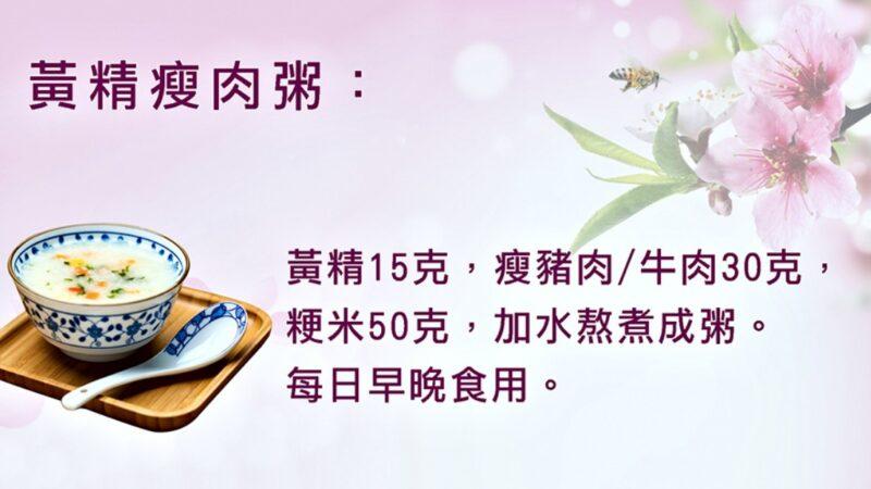 【慧聊养生】最具传奇修仙色彩的一味中药