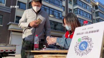 上海浦东现疫情 当局隐瞒 管控升级