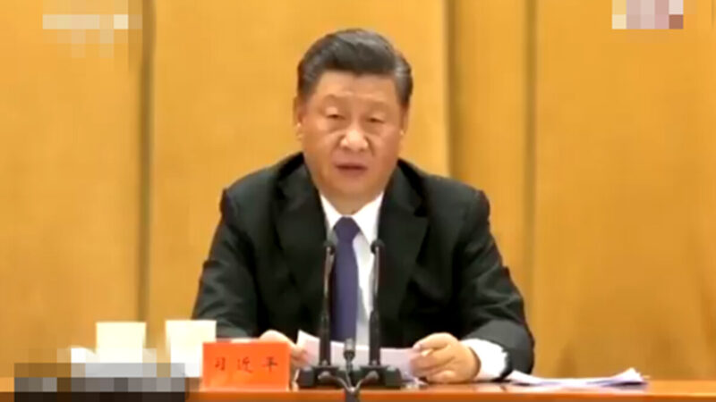 習對美喊話「中國人民惹不得」 網絡炸鍋(視頻)