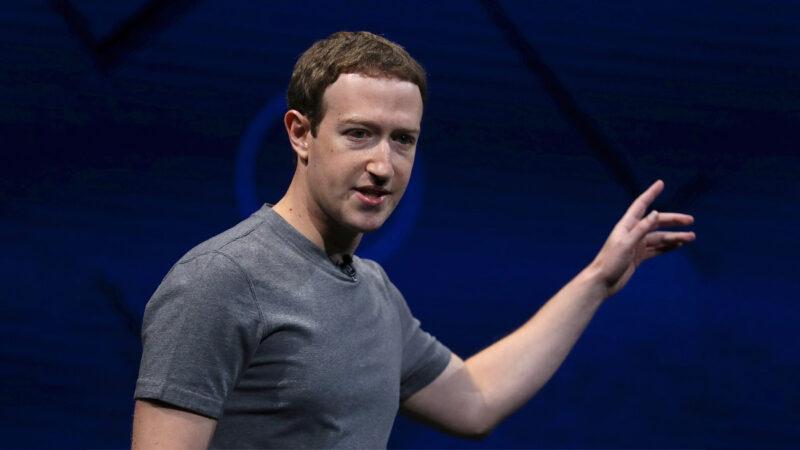 亨特合伙人电邮爆新料 与脸书CEO有交易计划