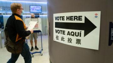 美總統候選人爆醜聞 已投票選民如何重投