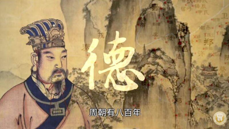 致中國人心靈的一封信——歐陽篇