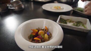 法国主厨的秘密(3)学习法式料理中的精髓
