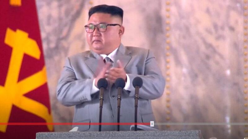 金正恩流淚閱兵 專家曝背後目的