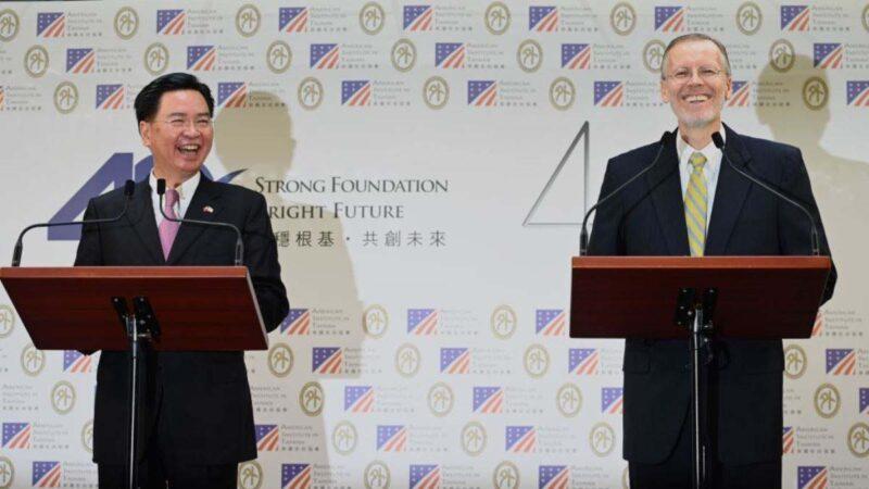台美宣布建經濟合作架構 展示「真朋友真進展」
