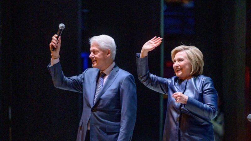 不止拜登 克林顿夫妇被揭也拿过华信能源捐款