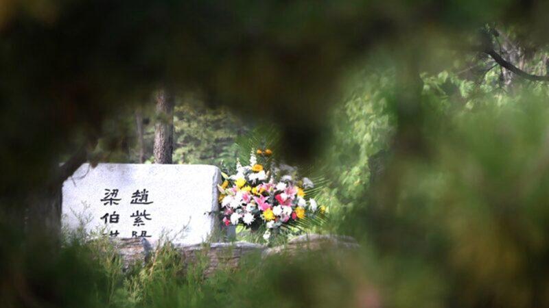 趙紫陽墓地似「監獄」 家屬在監視器鏡頭前祭拜