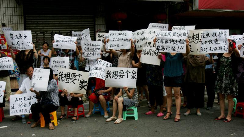 遭強拆維權27年無果 上海56名農民狀告李克強