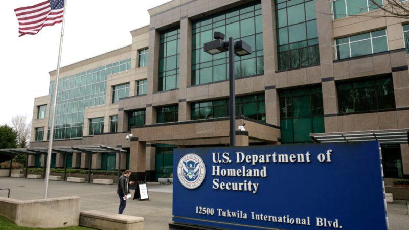 重磅!美國移民局最新通知 停止共產黨員移民