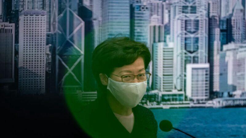 美国务院首个报告 制裁林郑等10名中港高官