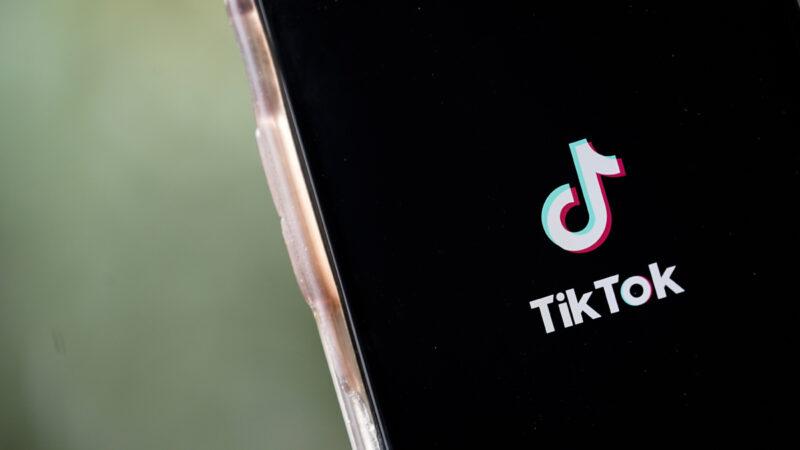 指控传播内容不道德 巴基斯坦宣布禁用TikTok
