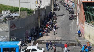 【社会主义真面目】实施社会主义 经济富国委内瑞拉陷入崩溃