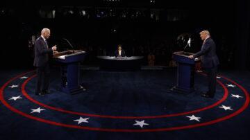 美國總統大選終場辯論 精彩片段回顧