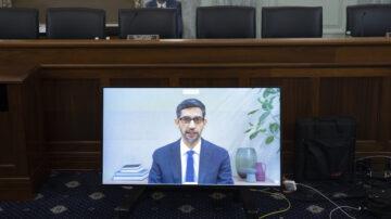 封鎖拜登家族腐敗信息 參院聽証:推特臉書承認無依據