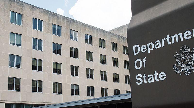 与伊朗交易 中国6实体2人列美国务院黑名单