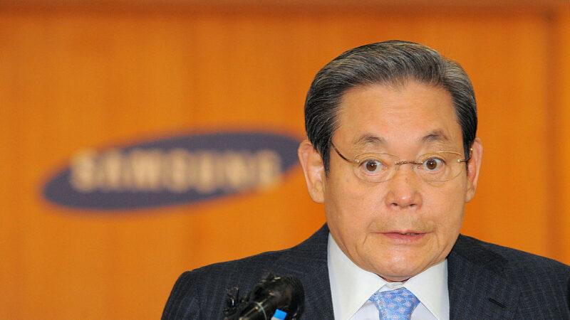 臥床昏迷6年 三星電子會長李健熙去世享壽78歲