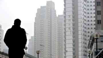 中国楼市出现甩卖潮 开发商炒房客纷纷降价