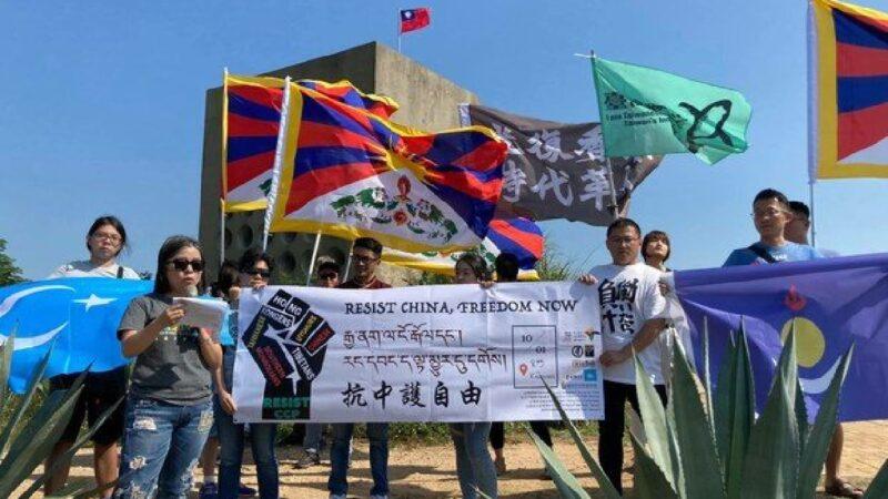 「十一」國殤日 全球150團體同步抗議中共暴政
