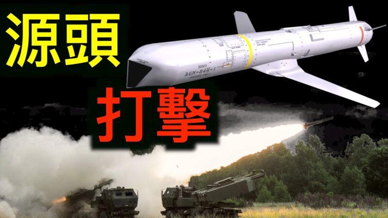 【德传媒】决战境外?美国对台军售3种武器意义重大!