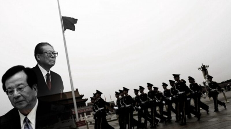 王友群:習江終極決戰 江澤民將三個硬盤給了川普?