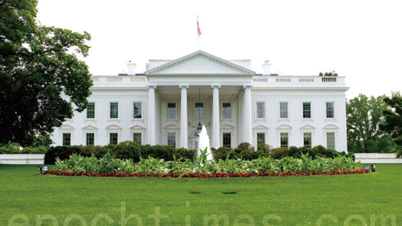 白宮發布《川普論中國》揭露中共種種行逕
