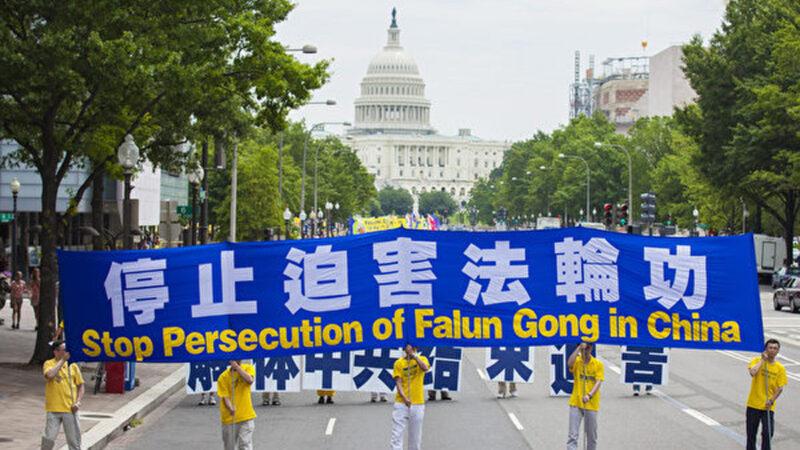重庆七旬法轮功学员余业彝生前遭受的迫害