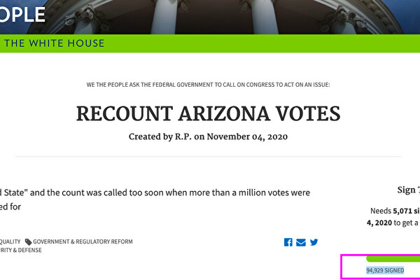 亞利桑那州出現「麥克筆門」 網友發起聯署要求重計選票