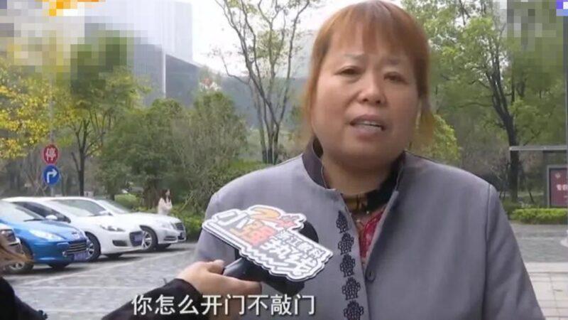 撞見領導洗澡 浙江女保潔員被罰2000元惹議
