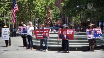 悉尼挺川集会 各界人士声援