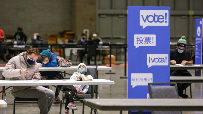 令纽约时报懊恼 黑掉Dominion投票机仅需6步(视频)