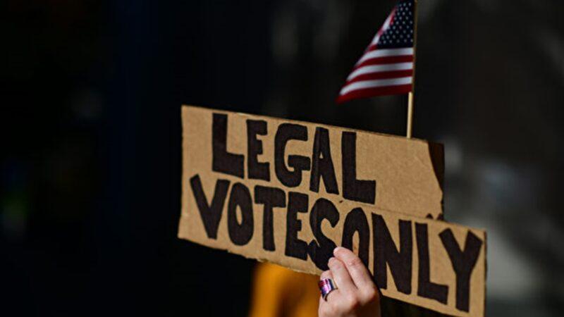 數據分析:賓州數據庫缺失百萬選民投票紀錄