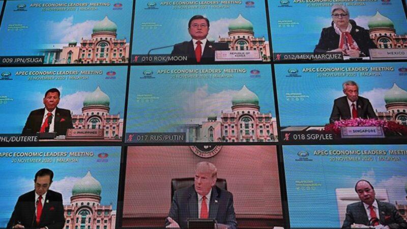 川普出席APEC视频峰会 拒用会议背景 演讲不公开